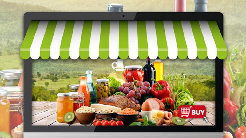 e-commerce Cia